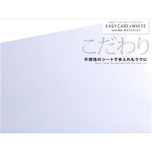 【送料無料】フロアベッドセミダブル【ボンネル:ハード付き】ホワイト棚・コンセント付きフロアベッド【IDEAL】アイディール