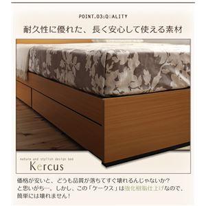 収納ベッドセミダブル【Kercus】【ボンネルコイルマットレス:ハード付き】ナチュラル棚・コンセント付き収納ベッド【Kercus】ケークス