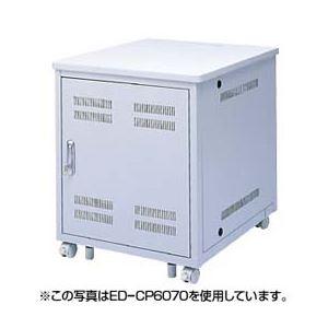 サーバーデスク(W600×D800)ED-CP6080