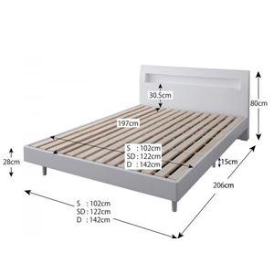 棚・コンセント付きデザインすのこベッド【Alamode】アラモード【フレームのみ】シングルウェンジブラウン