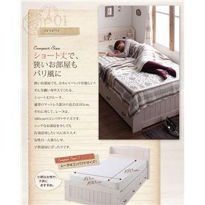 ショート丈天然木カントリー調コンセント付き収納ベッド【Reine】レーヌ【フレームのみ】シングル