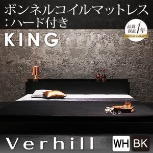 棚・コンセント付きフロアベッド【Verhill】ヴェーヒル【ボンネルコイルマットレス:ハード付き】キング(フレームカラー:ブラック)【送料無料】