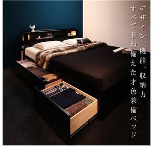 【代引不可】モダンライト・コンセント付き収納ベッド【Farben】ファーベン【国産ポケットコイルマットレス付き】クイーン(フレームカラー:ブラック)【送料無料】