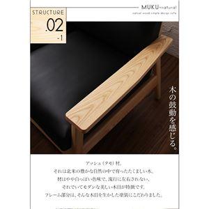 【送料無料】ソファー2人掛けアイボリー天然木シンプルデザイン木肘ソファ【MUKU-natural】ムク・ナチュラルあす楽
