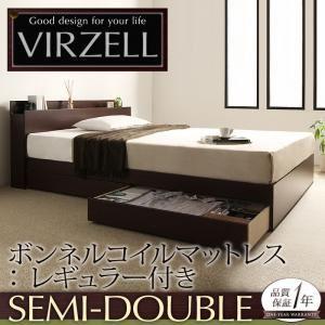 棚・コンセント付き収納ベッド【virzell】ヴィーゼル【ボンネルコイルマットレス:レギュラー付き】セミダブル(フレームカラー:ダークブラウン)(マットレスカラー:ブラック)【送料無料】