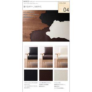 【送料無料】ソファー3人掛けアイボリー天然木シンプルデザイン木肘ソファ【MUKU-natural】ムク・ナチュラルあす楽