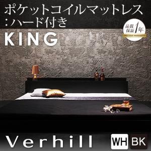 棚・コンセント付きフロアベッド【Verhill】ヴェーヒル【ポケットコイルマットレス:ハード付き】キング(フレームカラー:ホワイト)【送料無料】