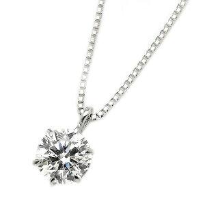 ダイヤモンドネックレス一粒プラチナPt9000.5ctダイヤネックレス6本爪H〜FカラーVSクラスExcellentアップ3EX若しくはH&C中央宝石研究所ソーティング済み