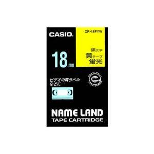 【超ポイントバック祭で最大43倍】(業務用3セット)カシオ CASIO 蛍光テープ XR-18FYW 黄に黒文字 18mm