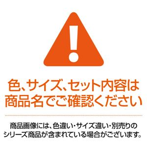 ソファーハイタイプ左コーナーセットモスグリーンフロアコーナーソファ【Furise】フリーゼ【代引不可】
