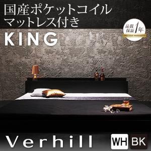 棚・コンセント付きフロアベッド【Verhill】ヴェーヒル【国産ポケットコイルマットレス付き】キング(フレームカラー:ブラック)【送料無料】