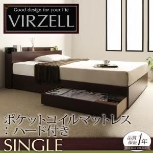 【代引不可】棚・コンセント付き収納ベッド【virzell】ヴィーゼル【ポケットコイルマットレス:ハード付き】シングル(フレームカラー:ダークブラウン)【送料無料】
