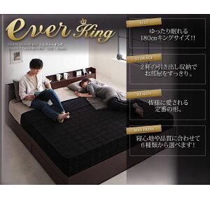【送料無料】収納ベッドキング【ポケットコイルマットレス:ハード付き】ダークブラウン棚・コンセント付収納ベッド【EverKing】エヴァーキング【代引不可】