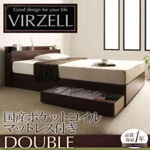 棚・コンセント付き収納ベッド【virzell】ヴィーゼル【国産ポケットコイルマットレス付き】ダブル(フレームカラー:ダークブラウン)【送料無料】