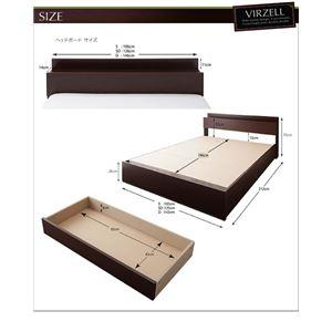 収納ベッドダブル【virzell】【国産ポケットコイルマットレス付き】ダークブラウン棚・コンセント付き収納ベッド【virzell】ヴィーゼル