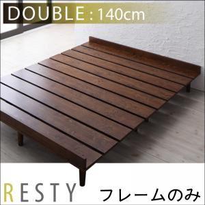 すのこベッド ダブル【Resty】【フレームのみ】 ダークブラウン デザインすのこベッド【Resty】リスティー【代引不可】