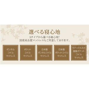 ベッドワイドキング230【Vermogen】【日本製ボンネルコイルマットレス付き】ホワイトずっと使えるロングライフデザインベッド【Vermogen】フェアメーゲン【代引不可】