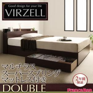 棚・コンセント付き収納ベッド【virzell】ヴィーゼル【マルチラススーパースプリングマットレス付き】ダブル(フレームカラー:ダークブラウン)【送料無料】