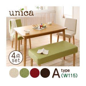 【送料無料】天然木タモ無垢材ダイニング【unica】ユニカ】ベンチタイプ4点セット[A](テーブルW115+カバーリングベンチ+チェア×2)【テーブル】ブラウン】【ベンチ】レッド(赤)【チェア】アイボリー