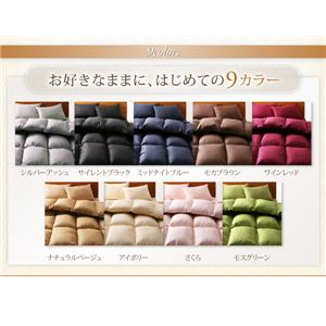 【送料無料】布団8点セットキングモカブラウン9色から選べる!シンサレート入り布団8点セットベッドタイプあす楽