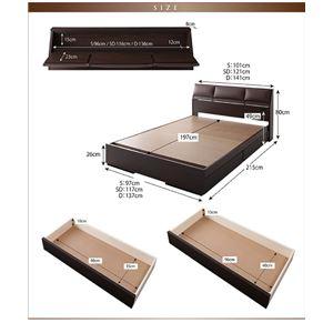 収納ベッドシングル【Relassy】【ボンネルコイルマットレス】ダークブラウンクッション・フラップテーブル付き収納ベッド【Relassy】リラシー【代引不可】