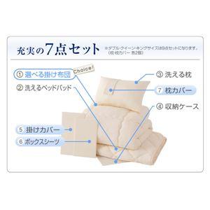 掛け布団4点セットキング東洋紡素材「アルファイン(R)」&「コンフォロフト(R)」使用洗える防ダニ布団【Flulio】フルリオベッドタイプ4点セット洗える2枚合わせ掛け布団タイプ【代引不可】