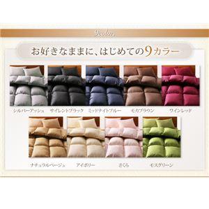 【送料無料】布団8点セットキングモスグリーン9色から選べる!シンサレート入り布団8点セットベッドタイプあす楽