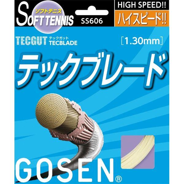 【ポイント20倍】GOSEN(ゴーセン) テックガット テックブレード SS606NA