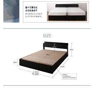 収納ベッドセミダブル【Bscudo】【ボンネルコイルマットレス:ハード付き】ブラック棚・コンセント付き収納ベッド【Bscudo】ビスクード