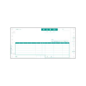 ヒサゴ納品書(請求)3PSB480-3S