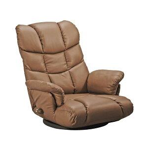スーパーソフトレザー座椅子-神楽-ブラウンYS-1393【代引不可】