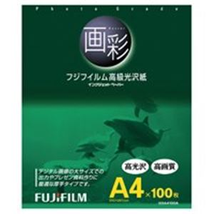 (業務用20セット)富士フィルムFUJI高級光沢紙画彩G3A4100AA4100枚【×20セット】