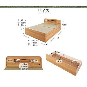 ベッドダブル【泰然】【フレームのみ】ブラウン高さが変えられる棚・照明・コンセント付き畳ベッド【泰然】たいぜん【代引不可】