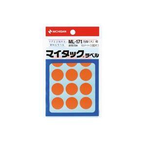 (業務用200セット)ニチバンマイタックカラーラベルML-171橙20mm【×200セット】