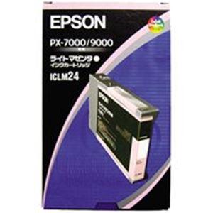 (業務用10セット)EPSON(エプソン)IJインクカートリッジICLM24ライトマゼンタ【×10セット】