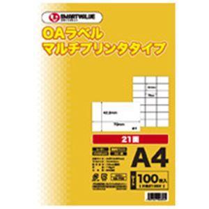 (業務用3セット)ジョインテックスOAマルチラベル21面100枚*5冊A240J-5【×3セット】