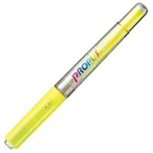 (業務用200セット)三菱鉛筆プロパスPUS155.2黄【×200セット】