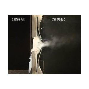 多機能目隠しサンシャインウォールW-02ステンカラー