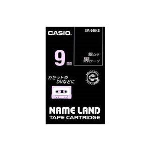 (業務用50セット)カシオCASIOラベルテープXR-9BKS黒に銀文字9mm【×50セット】