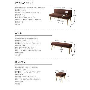 【単品】テーブル幅120cm【ARX】モダンデザインリビングダイニング【ARX】アークスモダンデザインテーブル(W120)