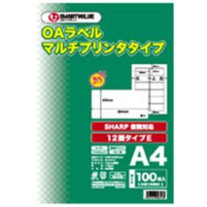 (業務用3セット)ジョインテックスOAマルチラベルE12面100枚*5冊A130J-5【×3セット】