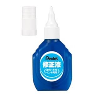 (業務用10セット)ぺんてるYes修正液XEZL1-W10本【×10セット】