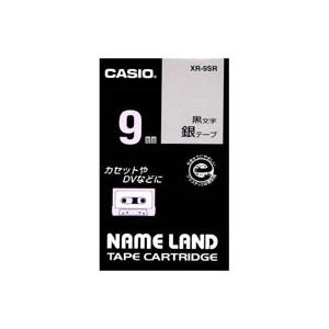 (業務用50セット)カシオCASIOラベルテープXR-9SR銀に黒文字9mm【×50セット】