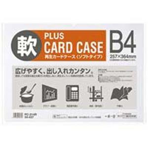 (業務用100セット)プラス再生カードケースソフトB4PC-314R【×100セット】