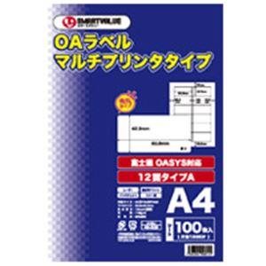 (業務用3セット)ジョインテックスOAマルチラベルA12面100枚*5冊A128J-5【×3セット】