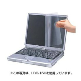(まとめ)サンワサプライ 液晶保護フィルム(10.1型ワイド) LCD-101W【×3セット】