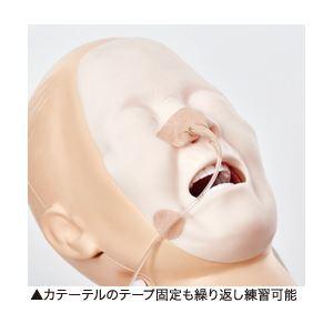 サカモト経管栄養トレーナーII(看護実習モデル人形)頭部可動M-190-0【代引不可】