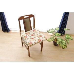 クッション 椅子用 シート エレガンス 花柄 『テセラ』 アイボリー 約43×43cm 2枚組