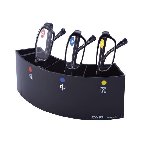 【マラソンでポイント最大43倍】カール事務器 老眼鏡スタンドセット EGS-01