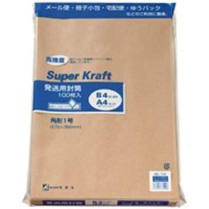 (業務用20セット)高春堂スーパークラフト封筒角1100枚732【×20セット】